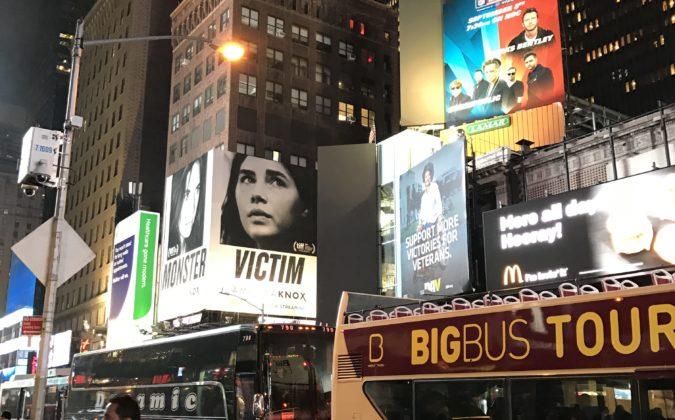 Незабываемая поездка в центр мира — New York!